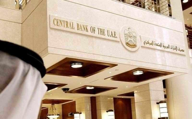 uae banks specialised risk residents