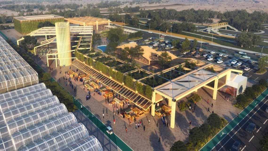 uae business park agricultural firms