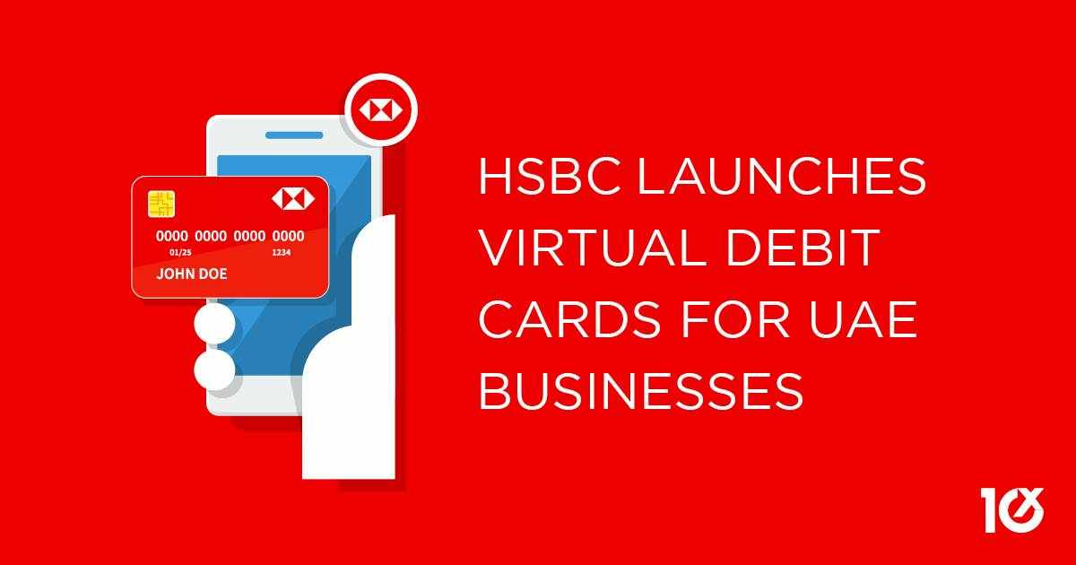 uae cards virtual hsbc debit