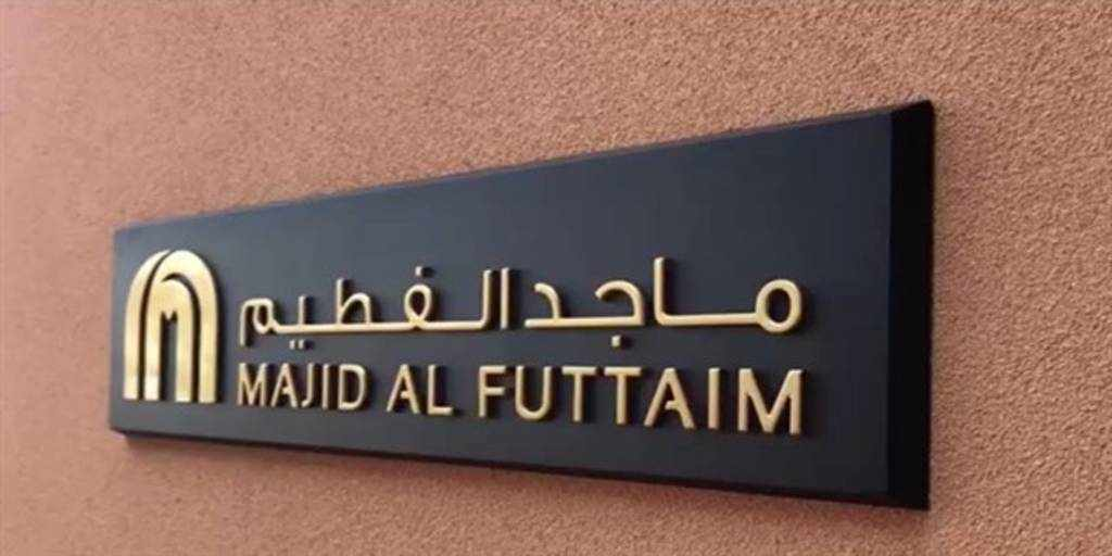 uae cooling futtaim