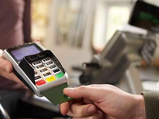 uae credit card knowing apr