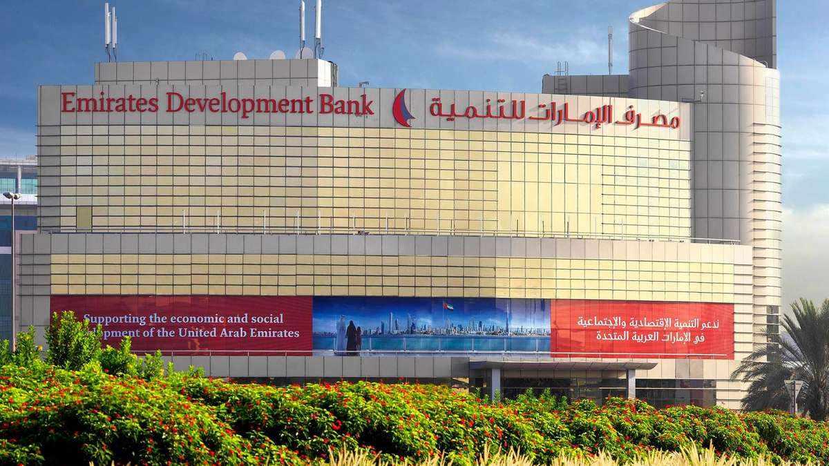 uae development bank