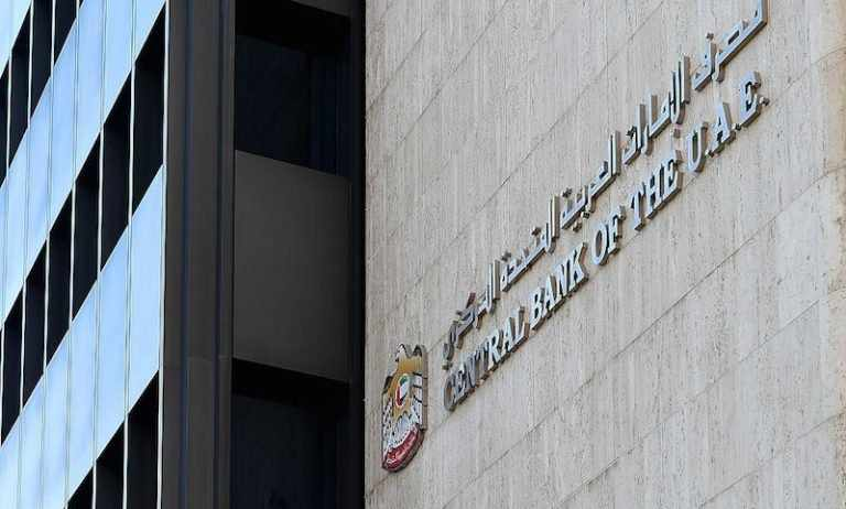 uae economic bank targeted support