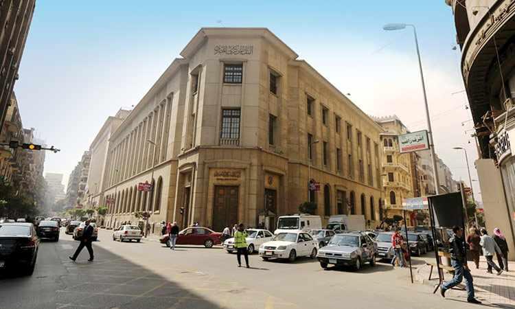 uae egypt cbs cooperation