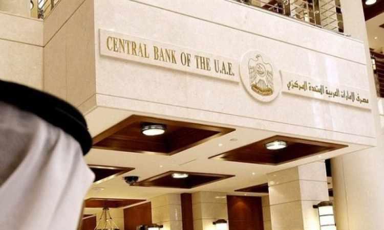 uae facility intraday bank liquidity