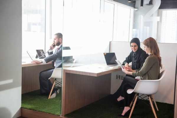 uae federal ramadan government employees