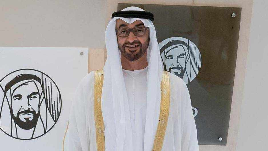 uae happiness peace prosperity emirates