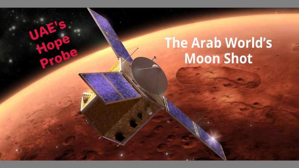 uae hope probe mars millions