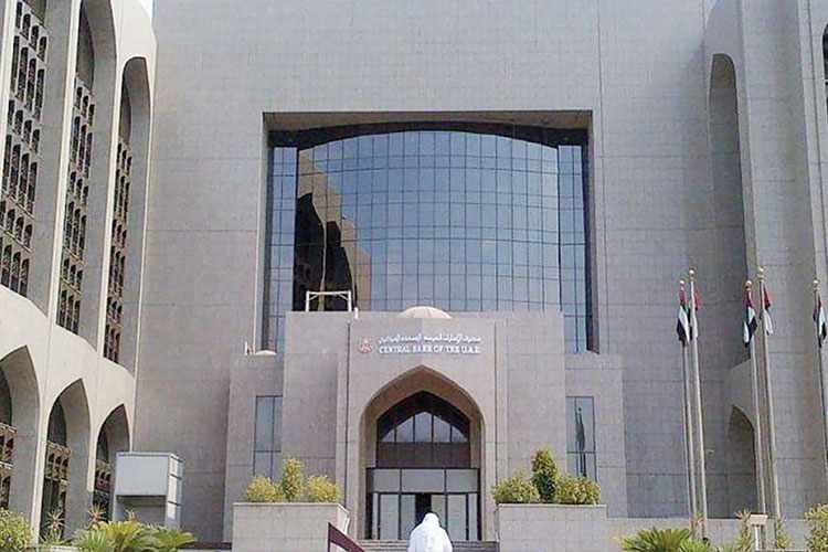 uae house administrative sanction cbuae