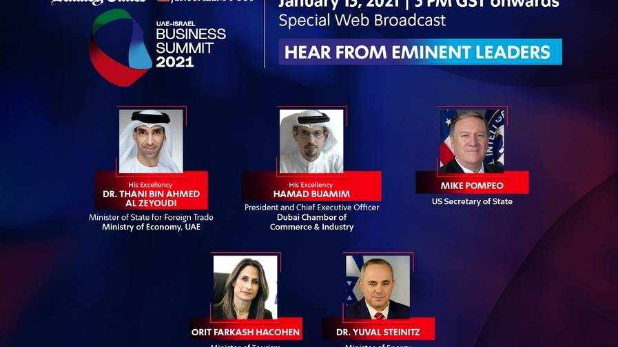 uae israel business summit era