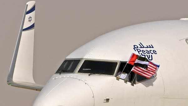 uae ministry flights