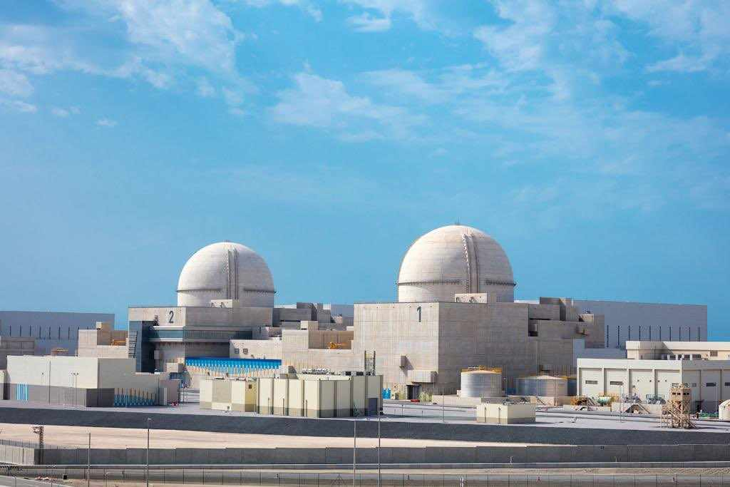 uae nuclear plant power commercial