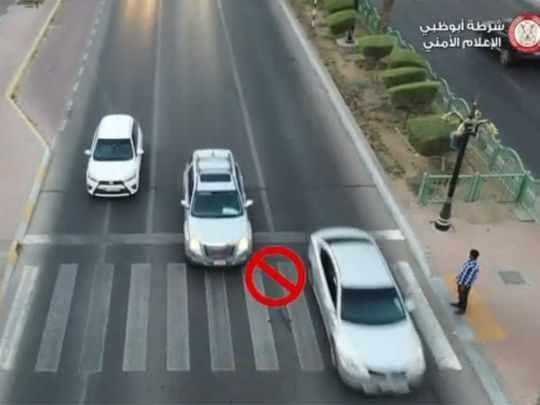 uae pedestrian crossings fine points