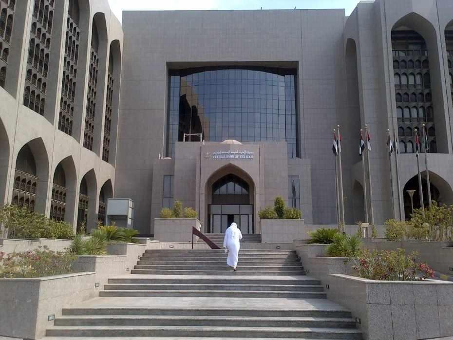 uae portal bank misconduct unveils