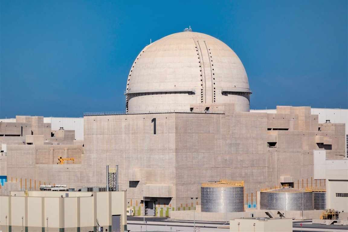 uae power plant nuclear unit