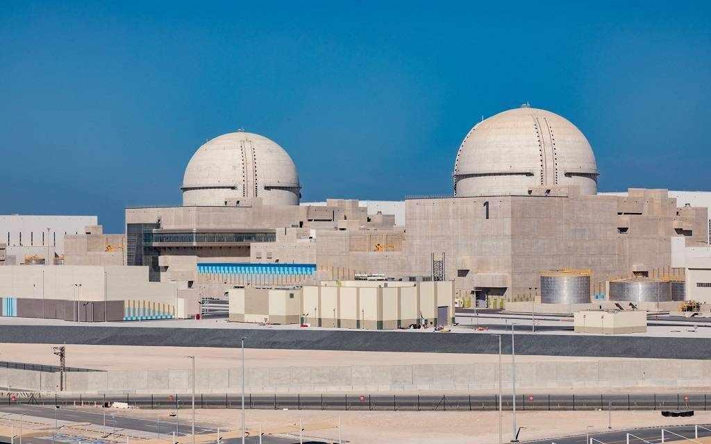 uae power unit nuclear plant