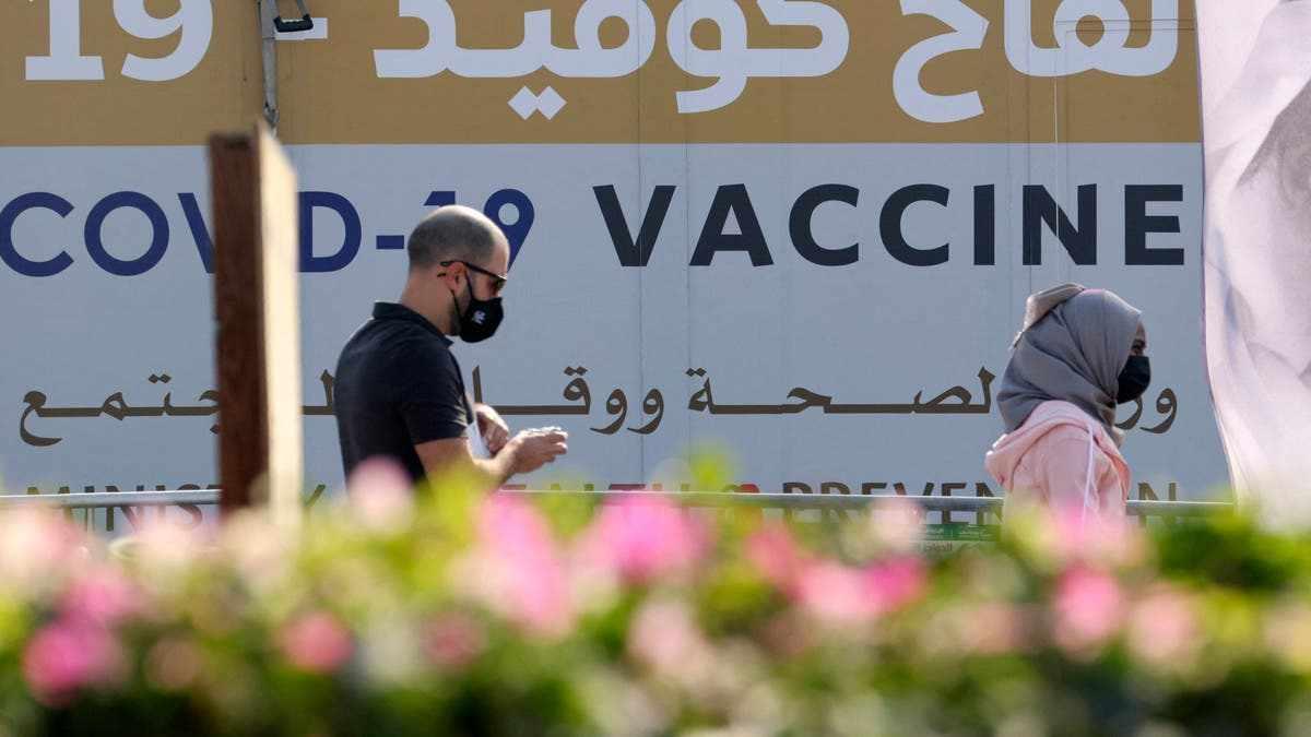 uae residents vaccine sinopharm pfizer