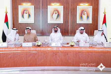 uae retreat government leaders countrys