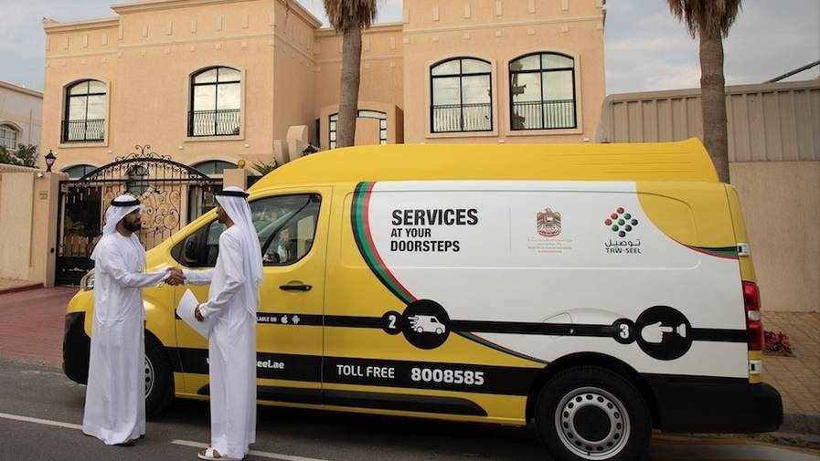 uae services government doorsteps ministry