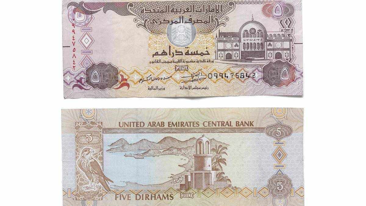 uae sharjah currency ode note
