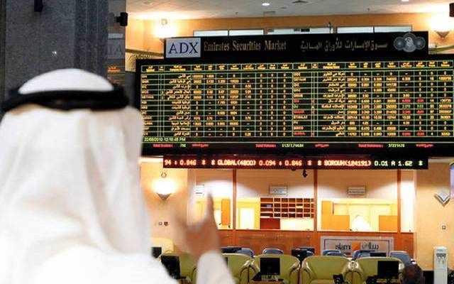 uae stock markets note zone