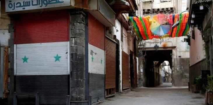 uae syria aid food vaccines