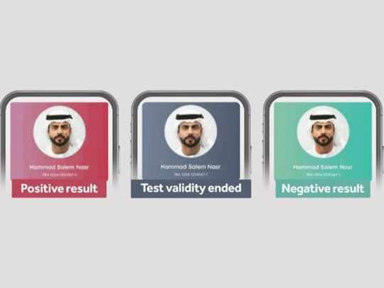 uae vaccine categories green app