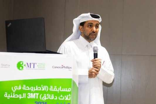 university, qatar, competition, national, research,