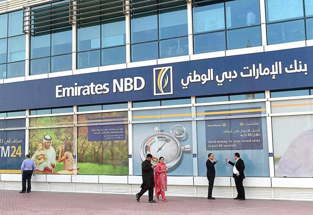 hospitals platform emirates