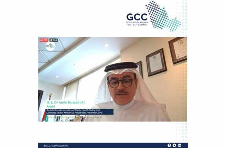summit gcc pharma