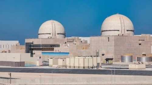 plant nuclear uae