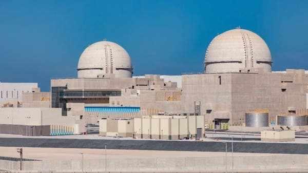 nuclear uae operating