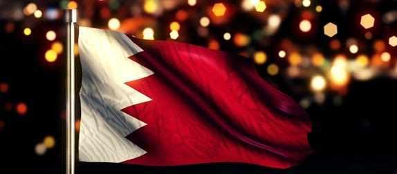 bahrain foundation university british almabarrah