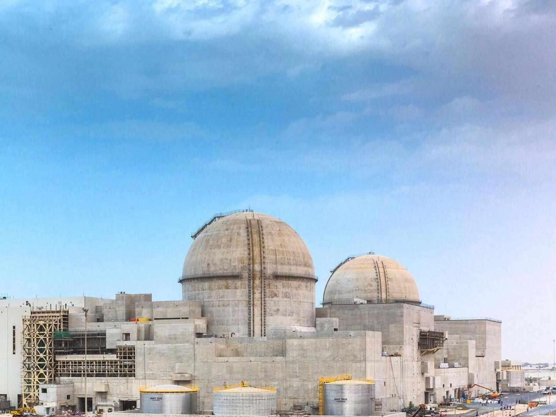nuclear produce energy