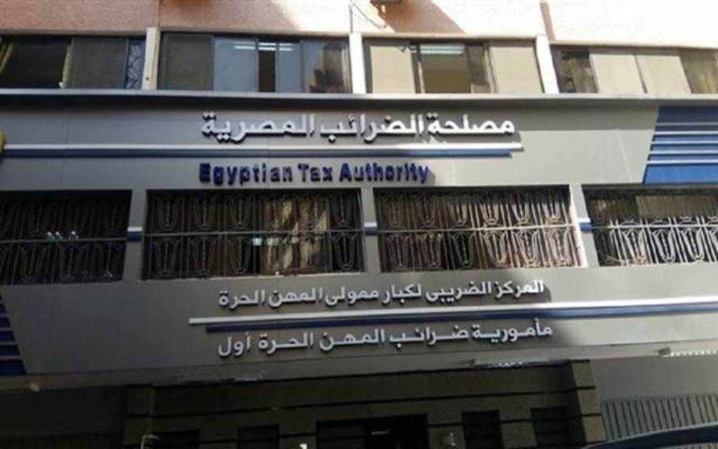 top taxpayers egypt