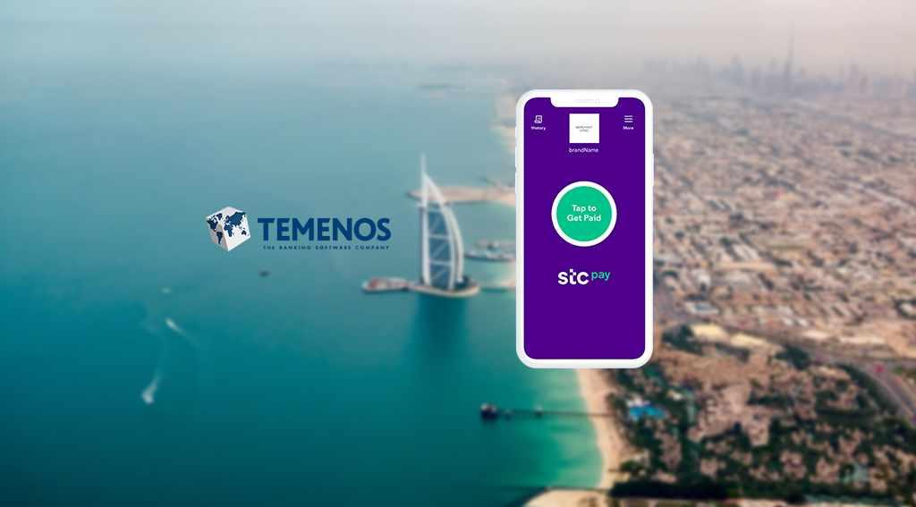 digital stc temenos payments wallet