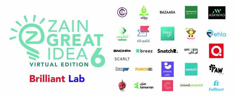 zain tech startups phase great